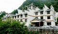 浙西大峽谷渡假酒店