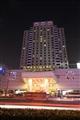 維景國際大酒店