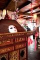 中國風味的面具裝飾