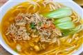 金秋蟹黃麵