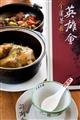 金庸茶館特色菜單及餐具