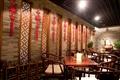 傳統中國結裝飾