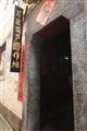 芹泉葫蘆藝酒作坊