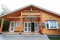 旅遊諮詢中心