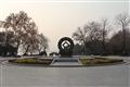 世界遺產紀念碑