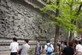精美的雕刻石壁