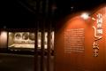 絲綢歷史展示廳