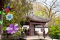 平湖秋月石碑遠景