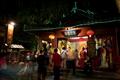 宋城街道夜景