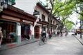 寬敞的絲綢街道