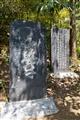 石峽書院壽字碑