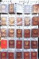 小販趣味護照