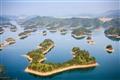 島型酷似天下為「公」字樣