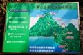 黃山尖景點遊覽路線圖