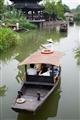 河渚水道遊船