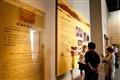 中華第一城考古大發現