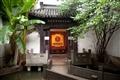 中藥博物館入口