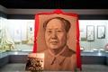 毛澤東織像