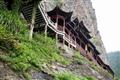 大慈岩風景