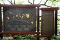 城隍閣景區地圖