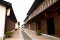 古代造紙街