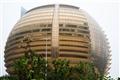 國際會議中心外觀
